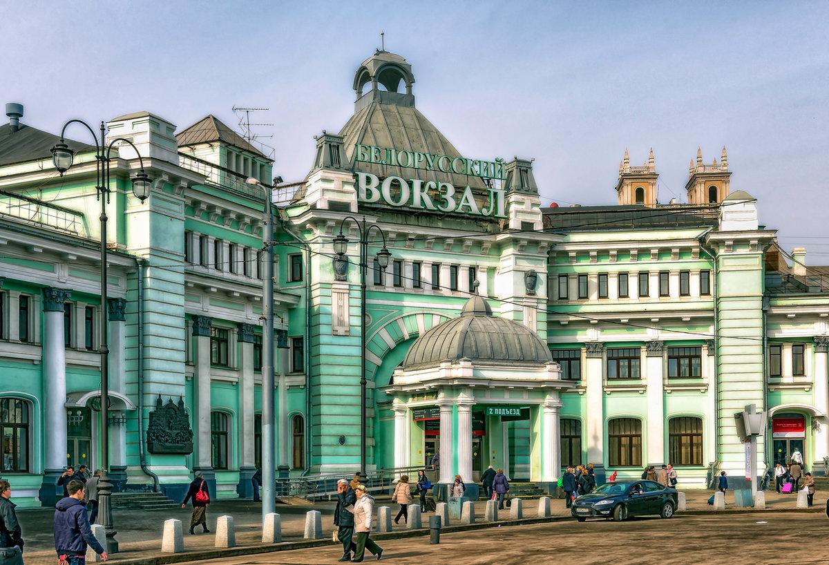найти фото белорусского вокзала информацию