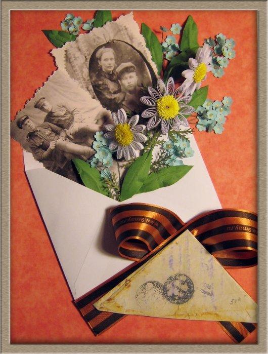 Цветами, открытки с 9 мая день победы сделать своими руками