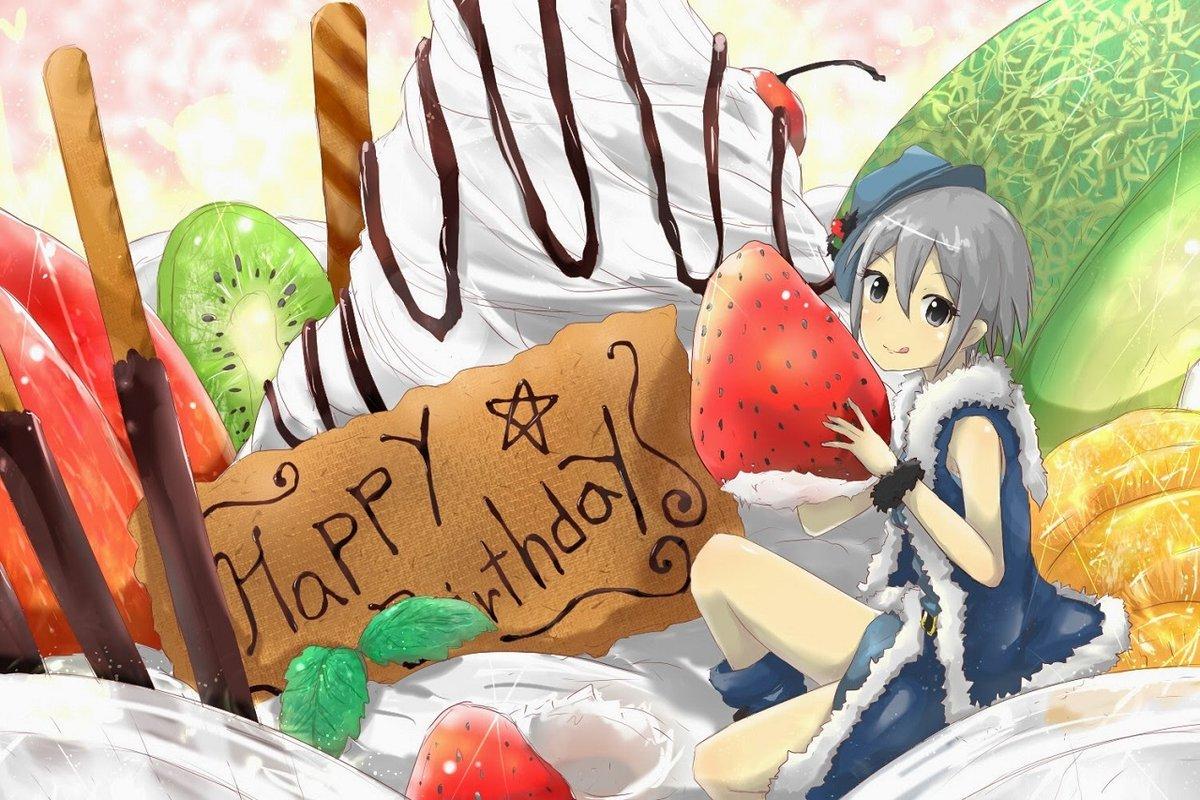 Цветам, аниме открытка на день рождения
