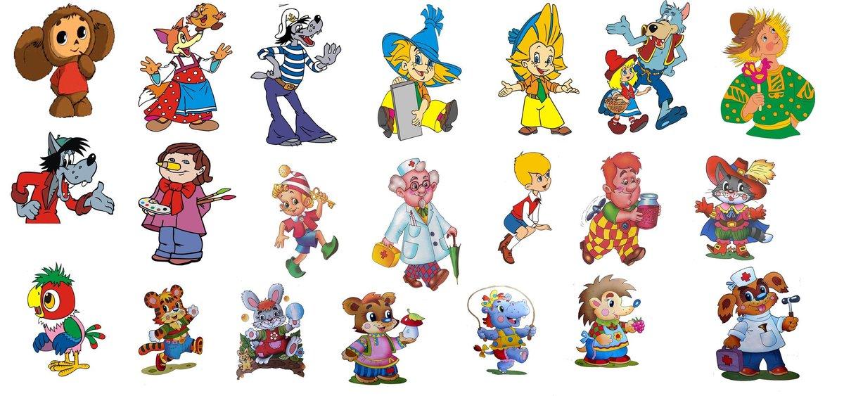 Картинки мультяшные герои для детей