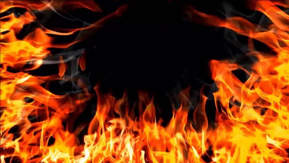 Движущаяся картинка огня
