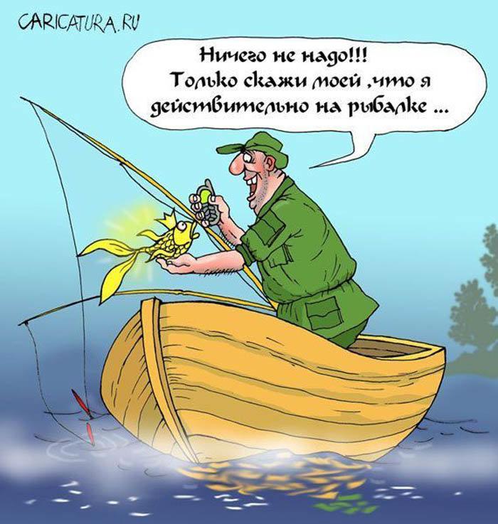 Приколы рыбалка на картинках