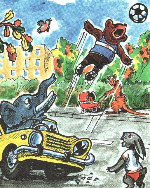 Правила дорожного движения с сказочными картинками они