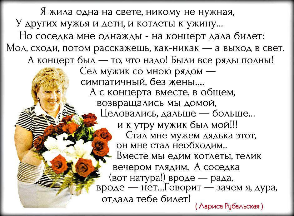 Смешные стихи пожелания о возрасте