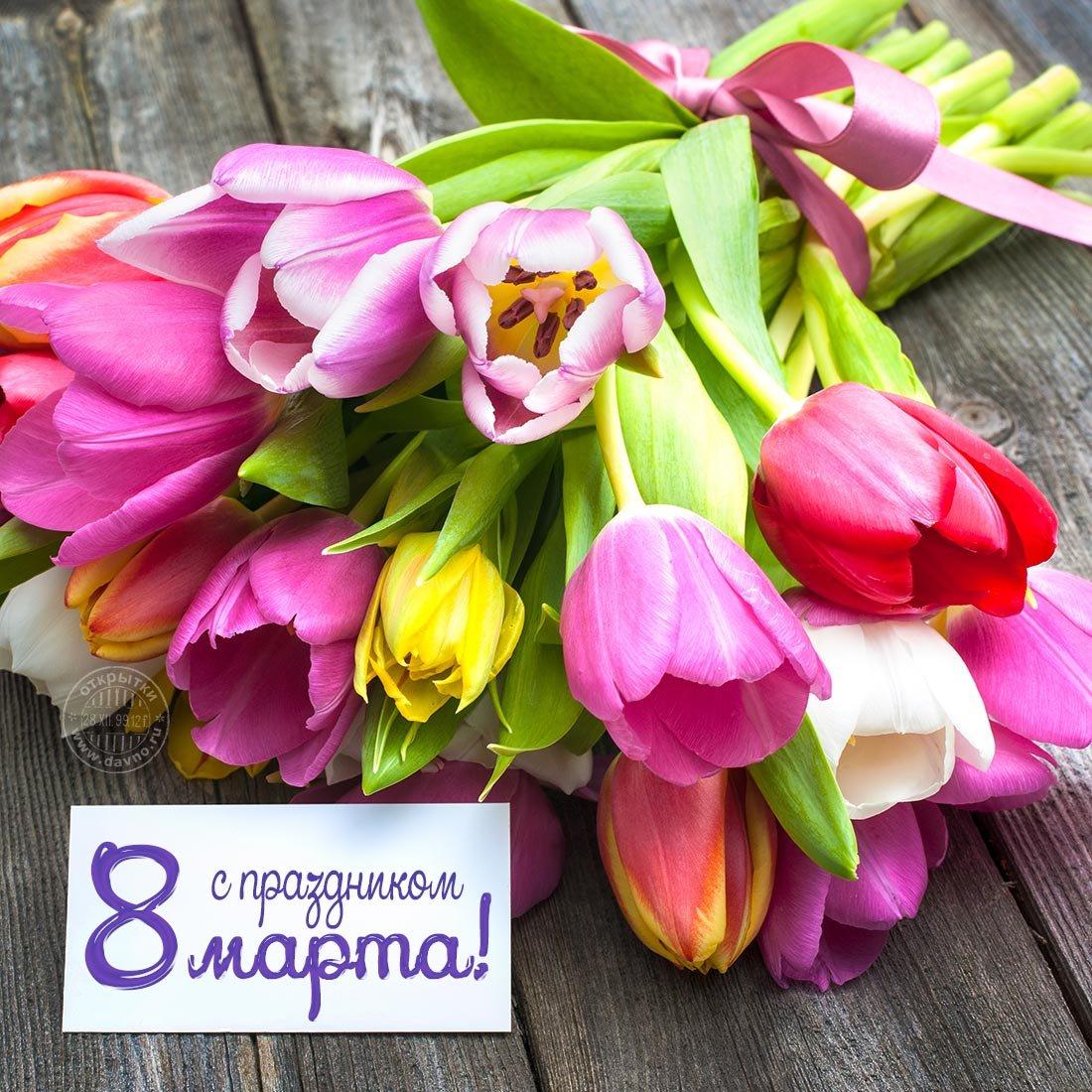 Женского счастья тебе пожелаю, Чтобы купаться смогла в нем всю жизнь. Уйму подарков, цветов, комплиментов, При том и 9-го марта — на бис.