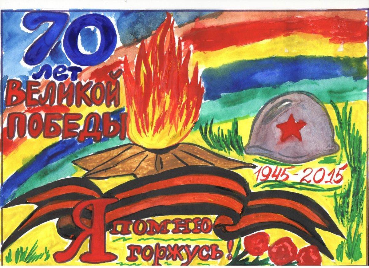 Рисунок на 9 мая в открытку