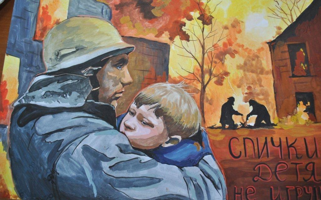 Героизм в картинках для детей
