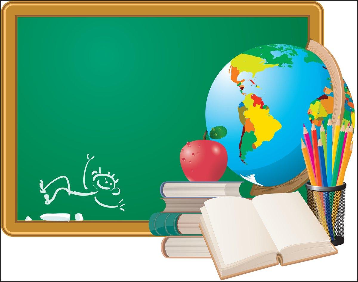 Денег нет, открытка к дню учителя с глобусом