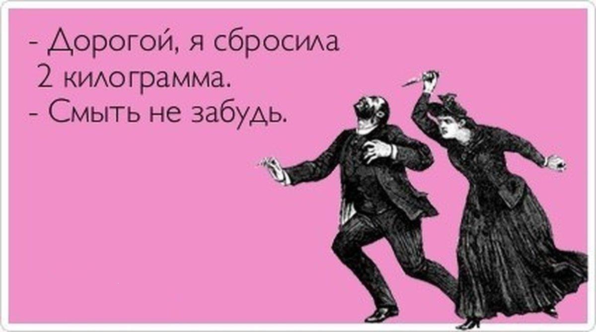такой вадик купил 5 открыток по 14 рублей марина купила 3 открытки как-то