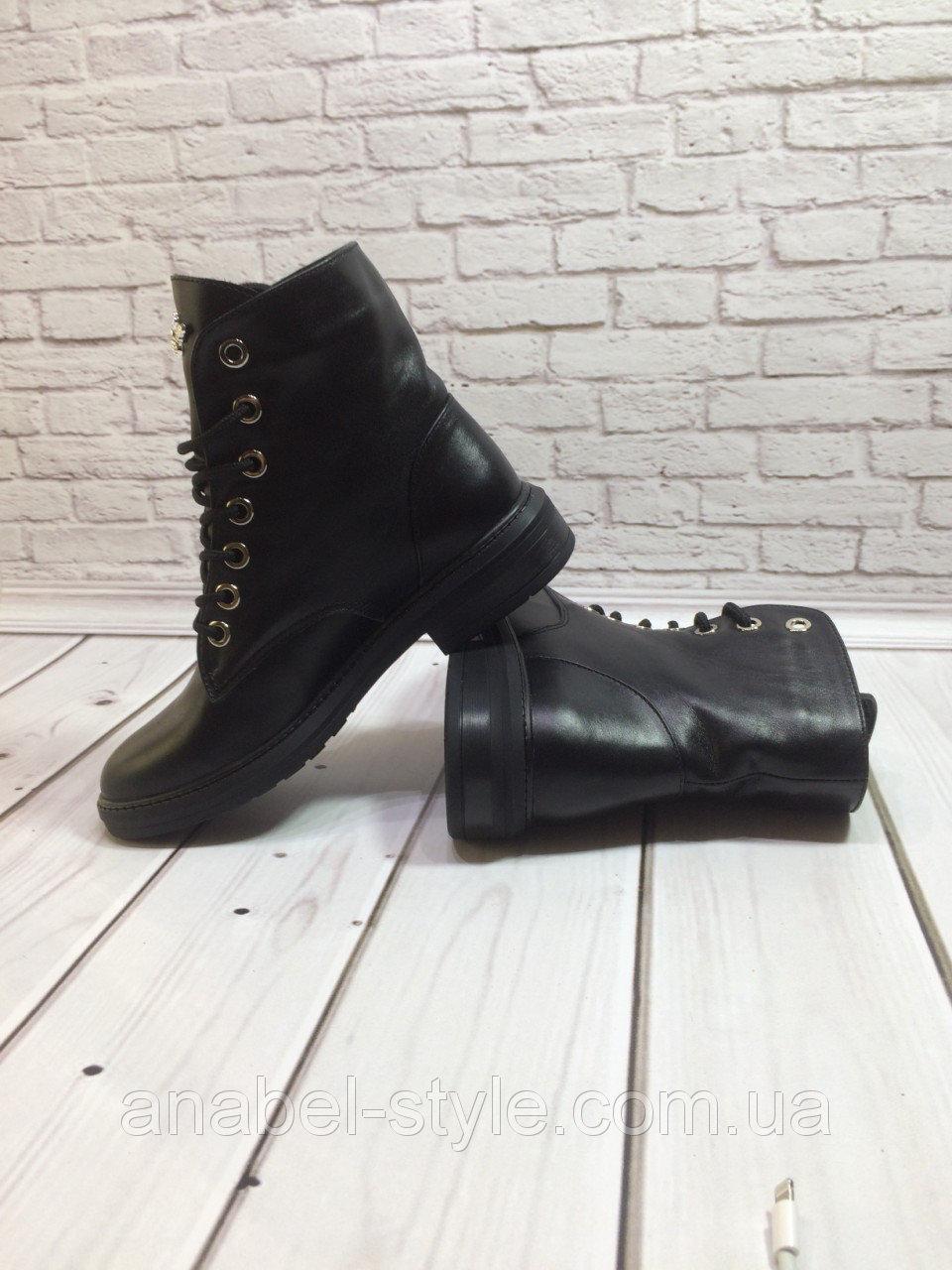 8c39cf827ddb Ботинки зимние Gucci женские. Купить женские ботинки (Гуччи) в интернет- магазине Купить