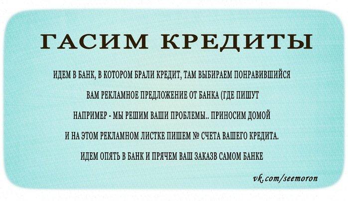 Симорон Похудение На Стакан Воды. СИМОРОН. РИТУАЛЫ ДЛЯ ПОХУДЕНИЯ.
