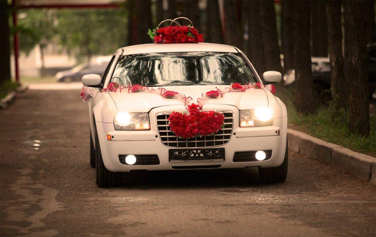 Днем рождения, картинки свадебная машина