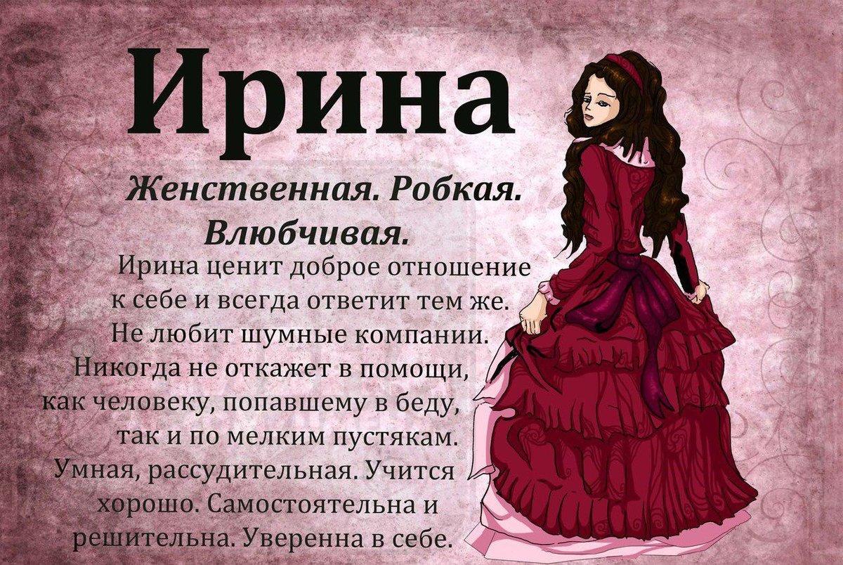картинки с именами женскими русскими пожалуйста