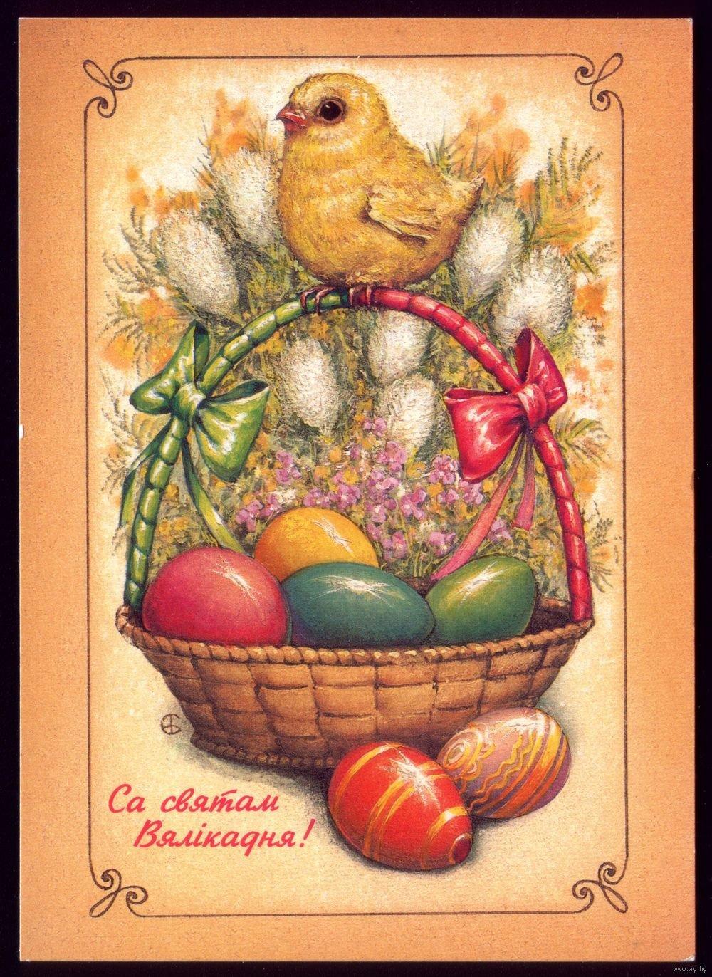 Лучшие пасхальные открытки