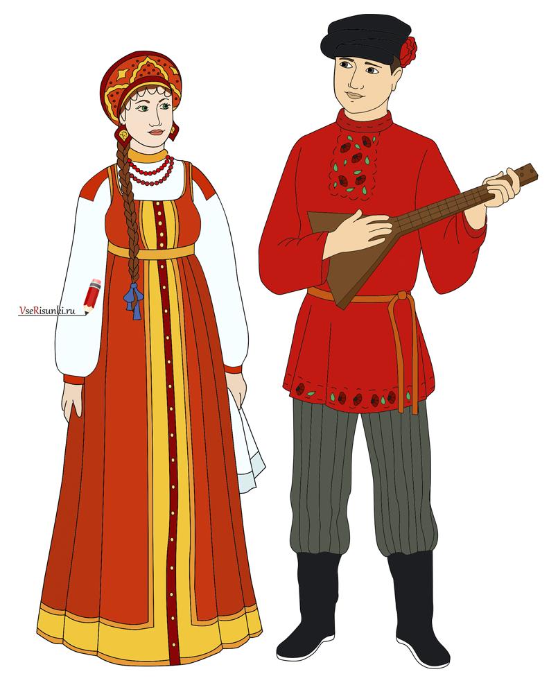 Картинки национальной одежды русских