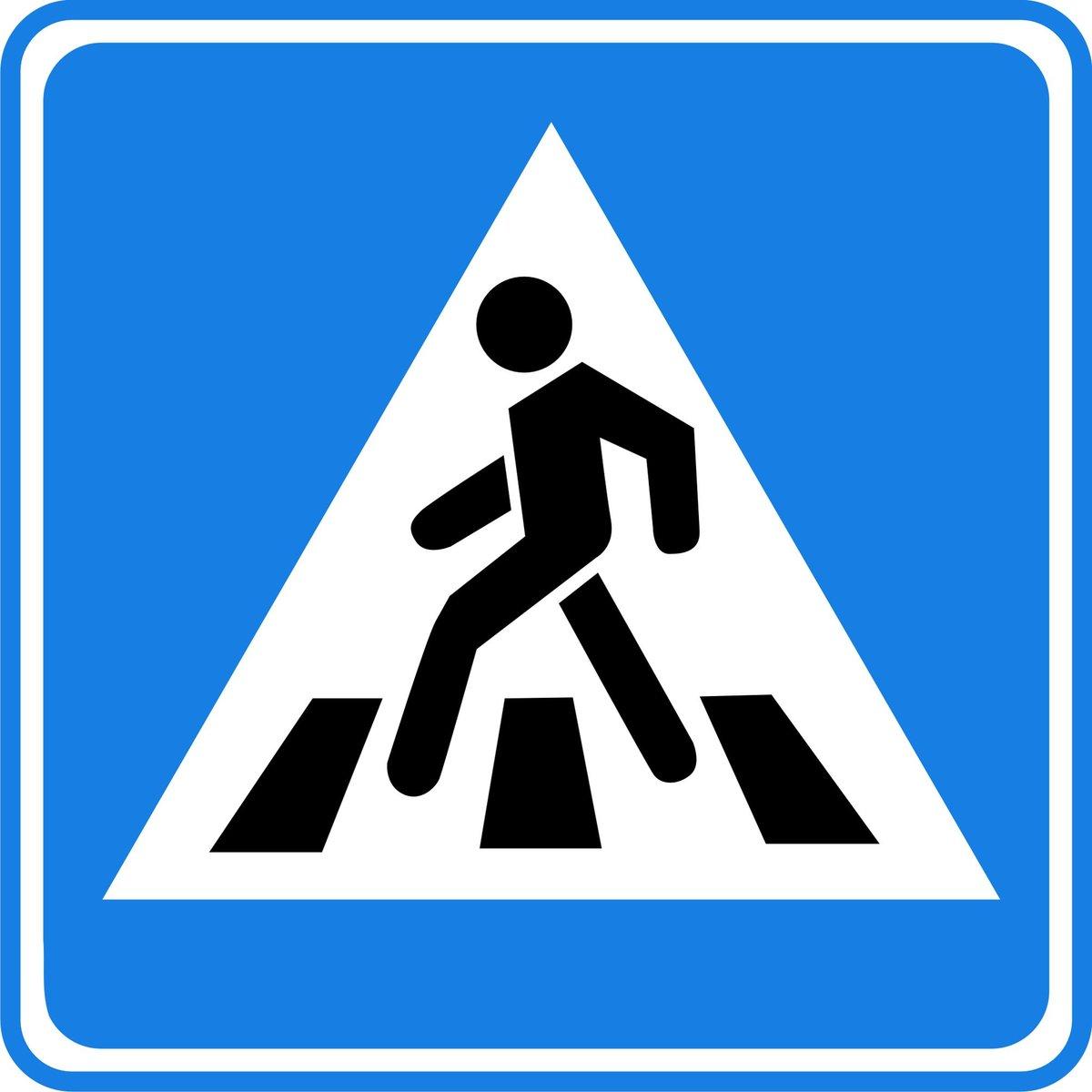 Дорожные знаки для пешеходов в картинках для детей, юбилеем