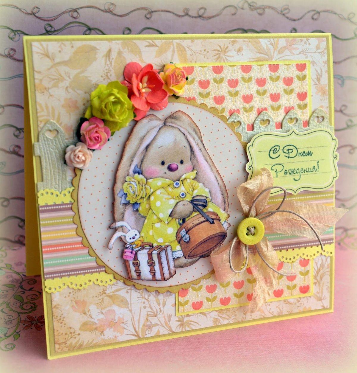 Скрап открытки с днем рождения для девочки, надписью