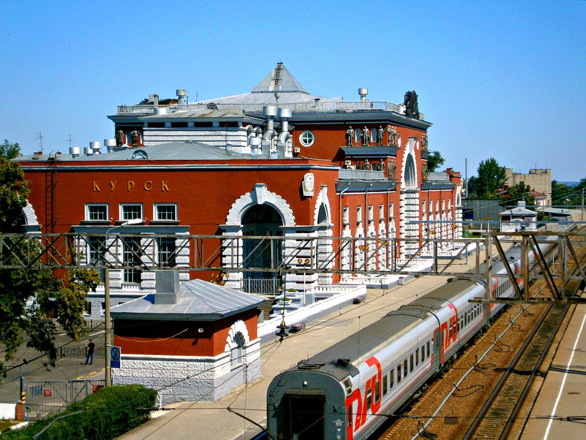 РЖД приостановили продажу билетов на поезда из Москвы в Курск