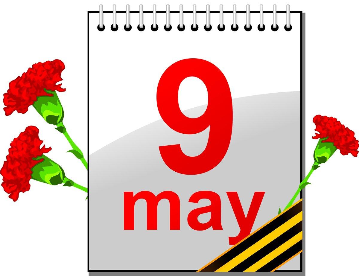 Рисуем открытку на 9 мая поэтапно, картинки