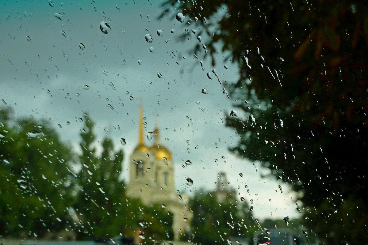 Картинки надписью, дождь над храмом картинки