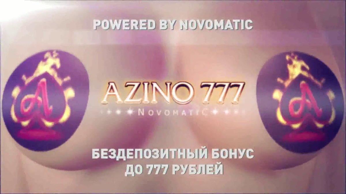 фото Рабочее зеркало azino777