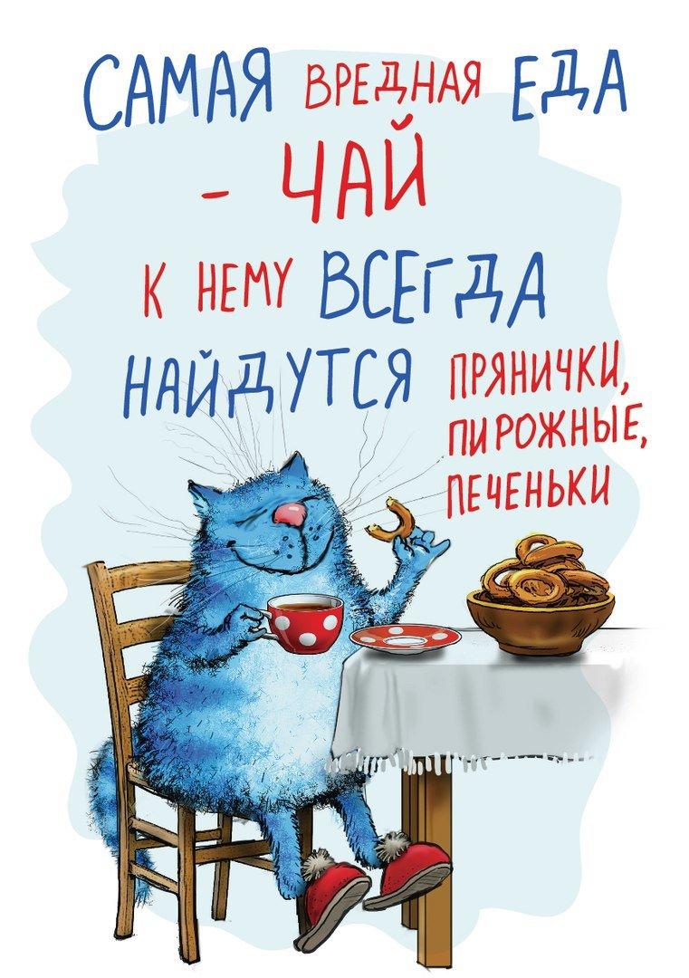 Картинках, веселые открытки для поднятия настроения