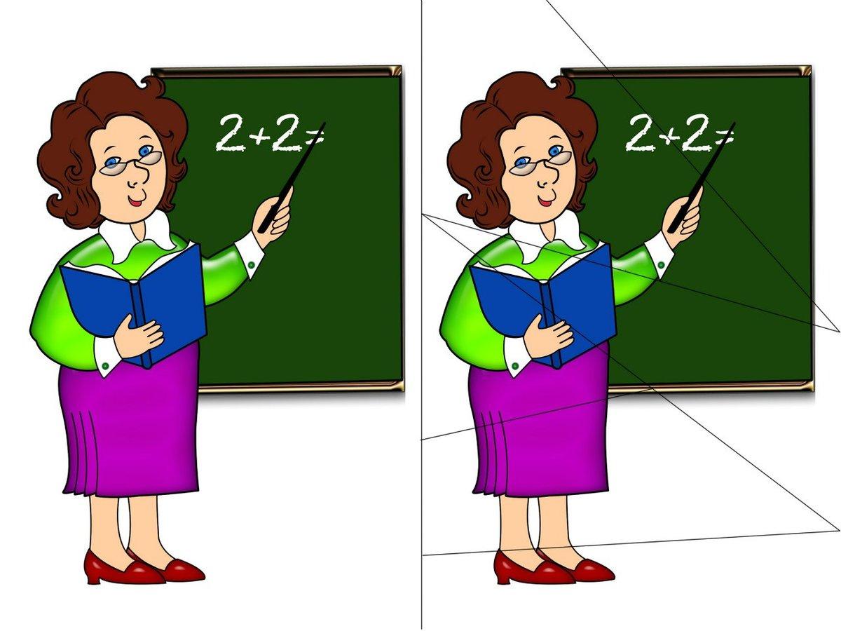 О профессии учитель картинки