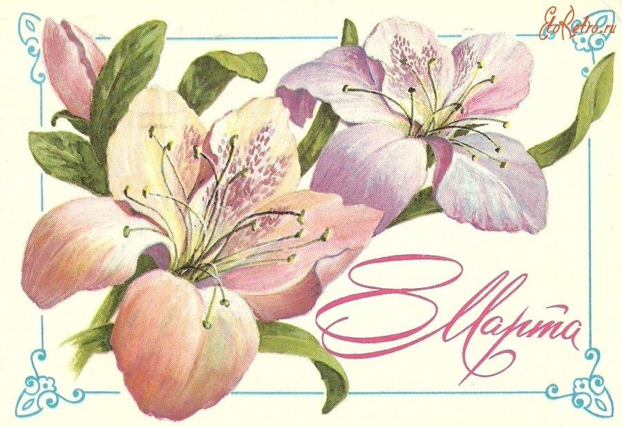 Рисунок 8 марта открытка