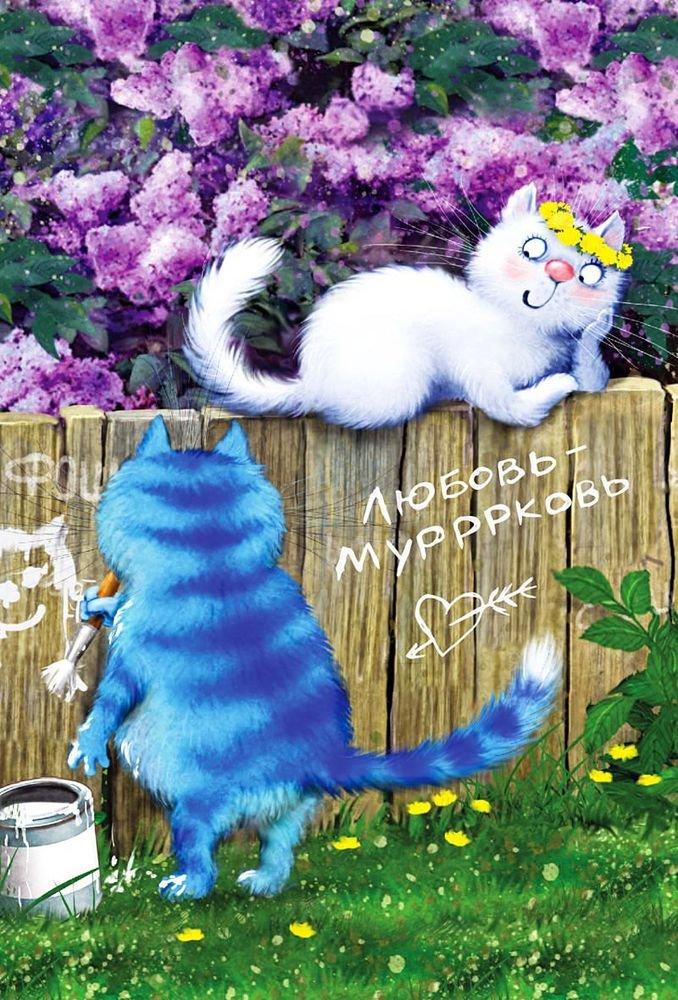 Хорошего настроения открытка с котом, кот собака приколы
