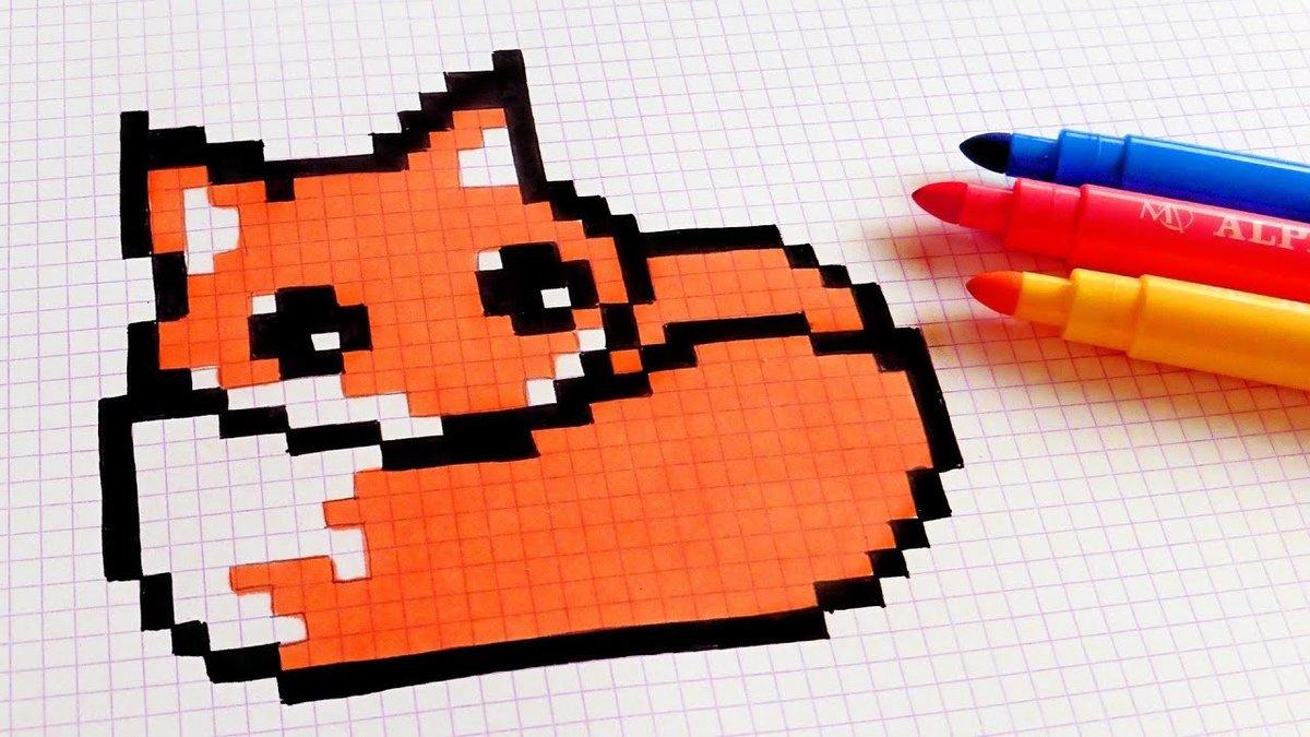 Drawn Pixel Art Cute Panda Pencil And In Color Drawn Pixel Card