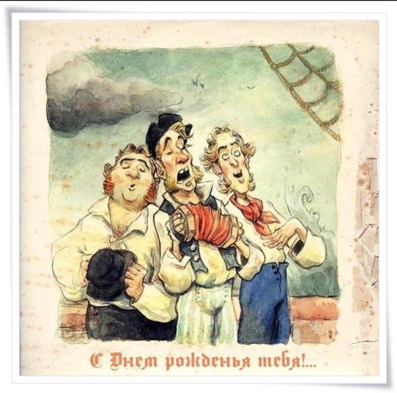 Старинная открытка с днем рождения мужчине, волонтеры россии