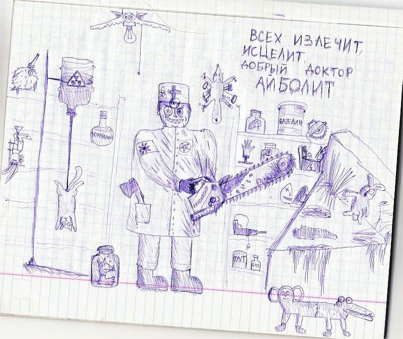 Школьные рамки, рисунок карандашом смешной в тетради в клеточку
