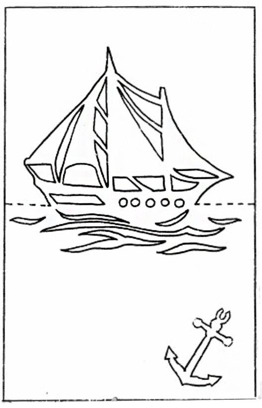 Надписями муже, шаблон для открытки кораблик
