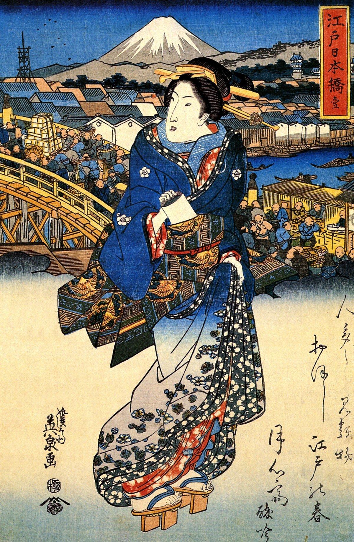 Для, японские старинные картинки