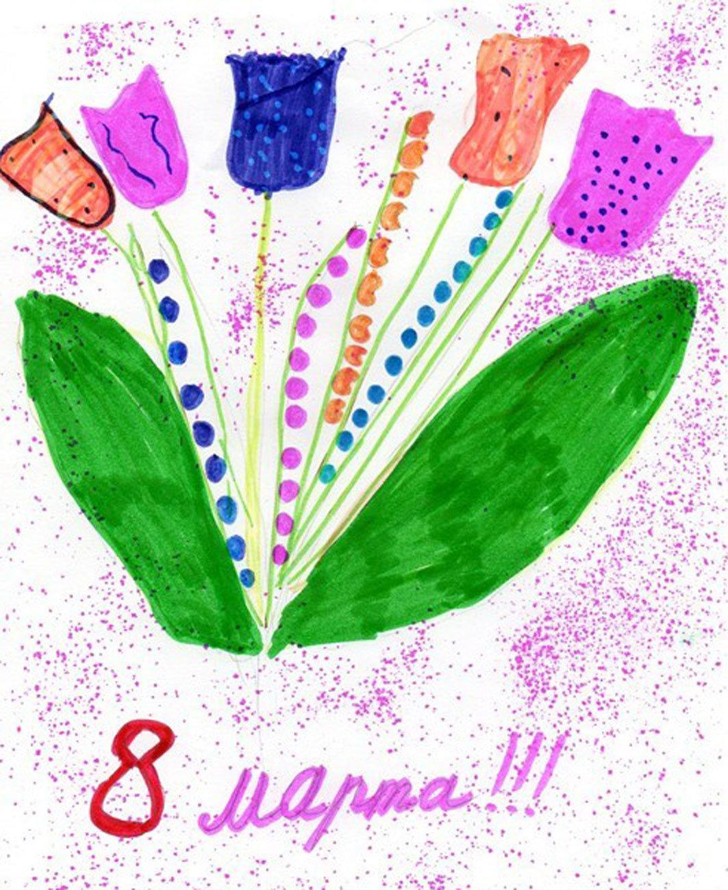 Детский рисунок открытка на 8 марта