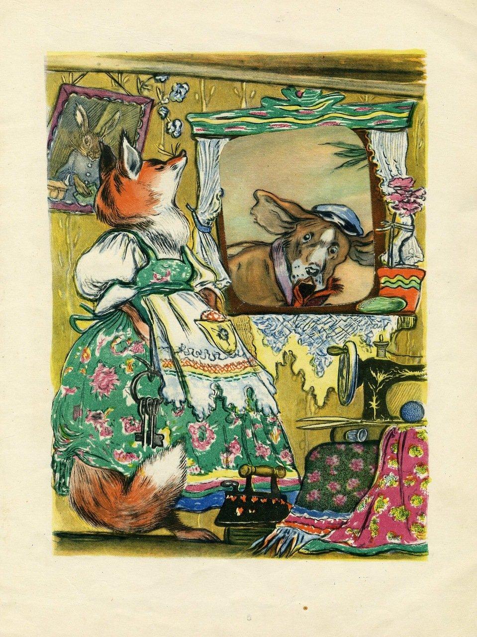 Картинки художники иллюстраторы детских книг, картинки кланов