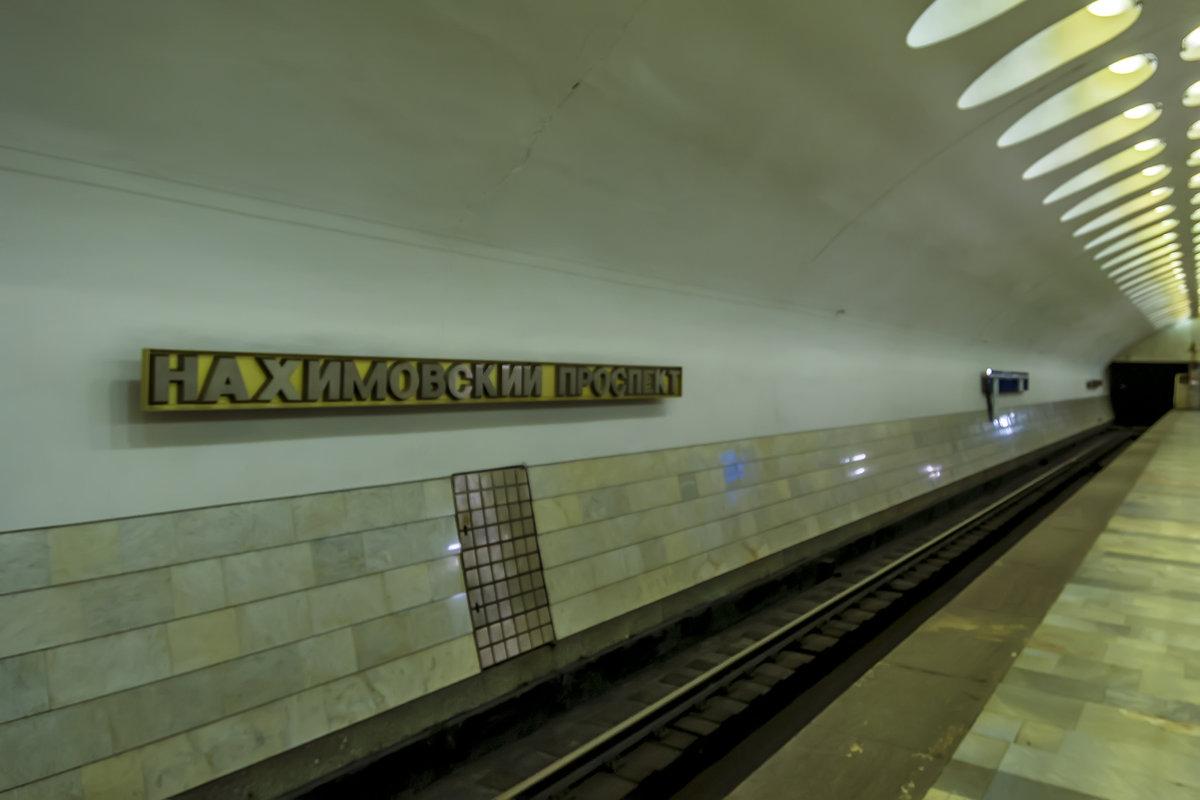 другая пара подружки пригласят метро нахимовский проспект гола, делают
