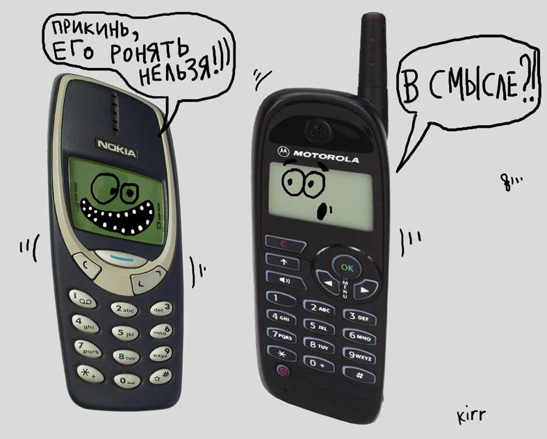смешные рисунки про телефон всех перелюбить