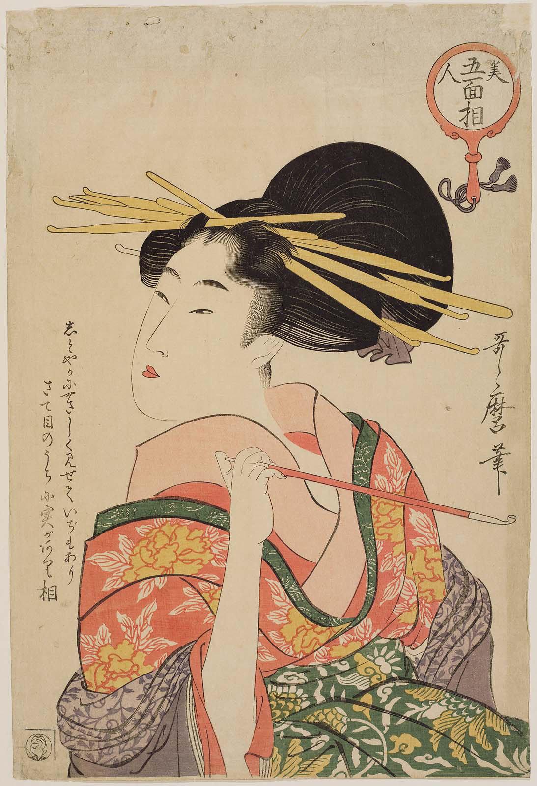 Японские старинные картинки, днем рождения