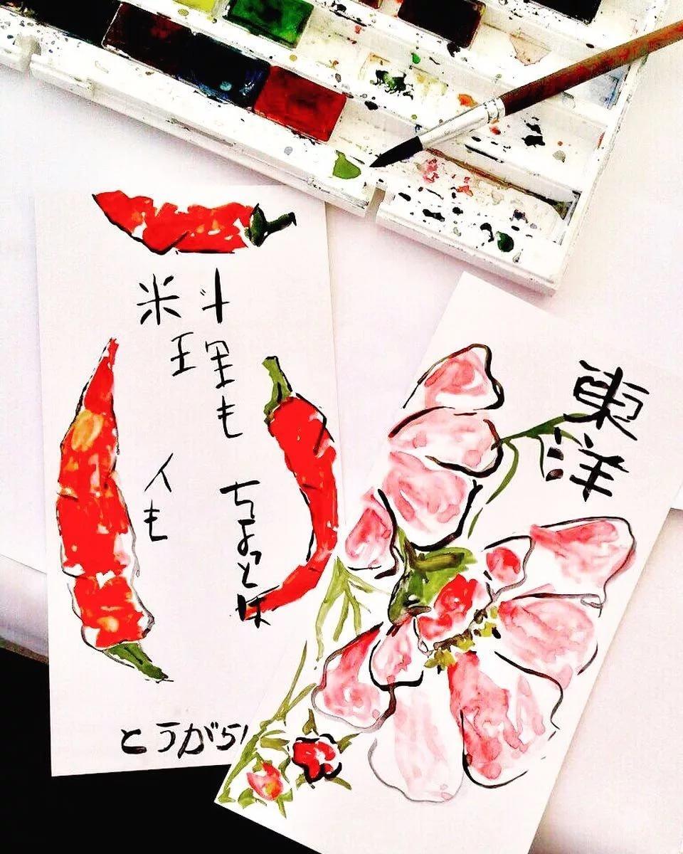 Пятница, открытка японцу