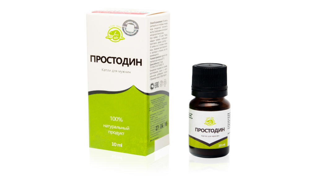 лучшие лекарства лечения хронического простатита