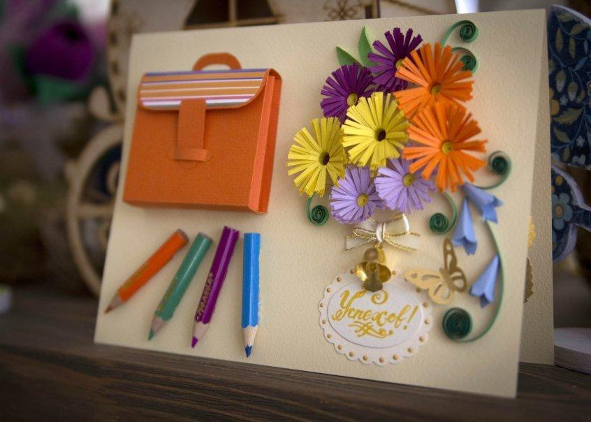 открытки для школы из коробки поиск организаций
