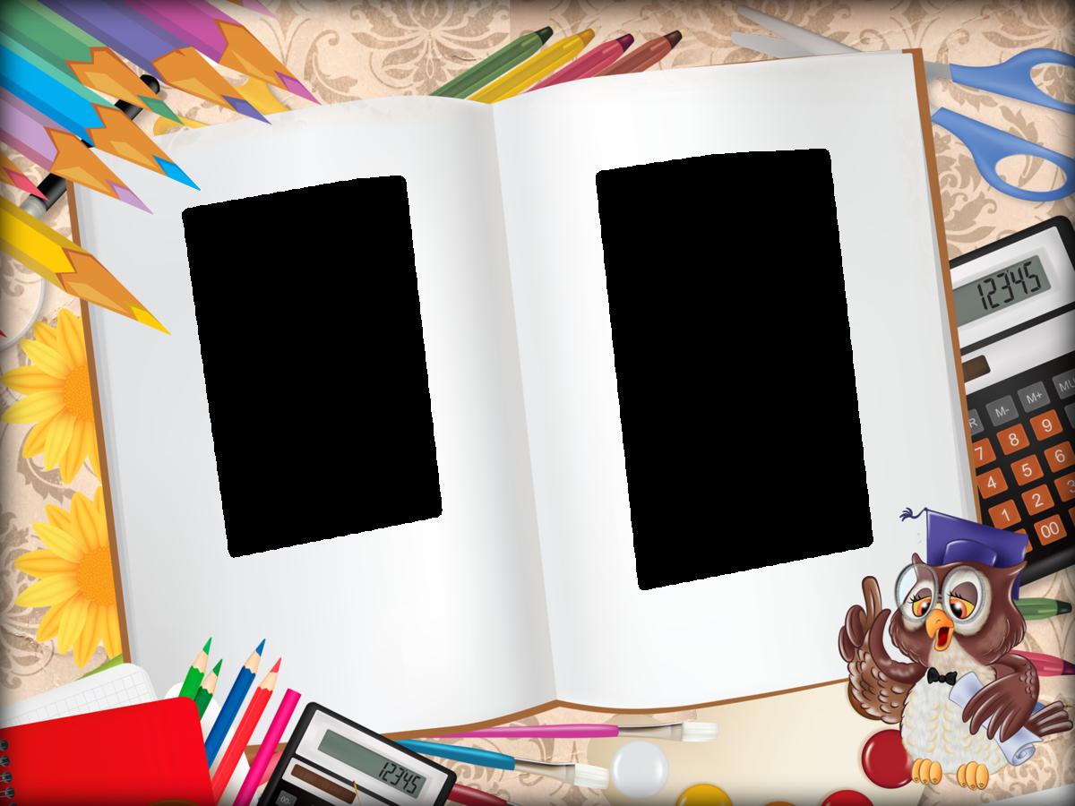 Пехота открытки, школьные открытки и рамки
