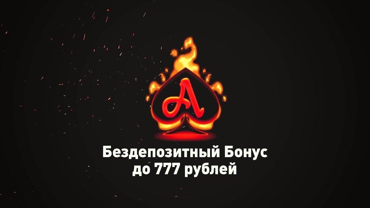 azino777 pro