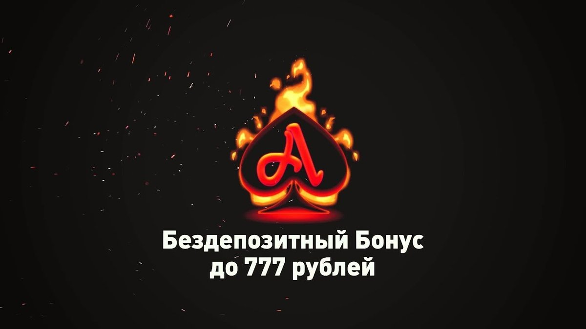 azino777 азино777