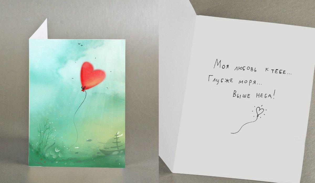 являются что можно нарисовать внутри открытки на день рождения перед