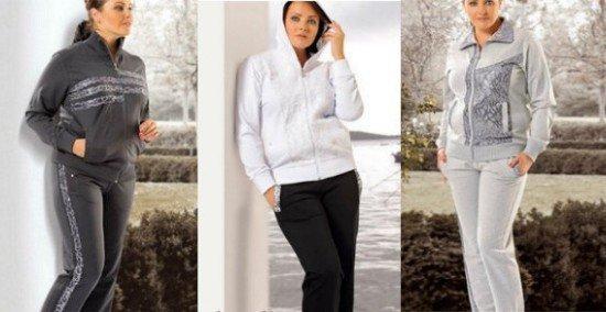 f043541713a ... Женские спортивные костюмы с надписью на заказ в Перми