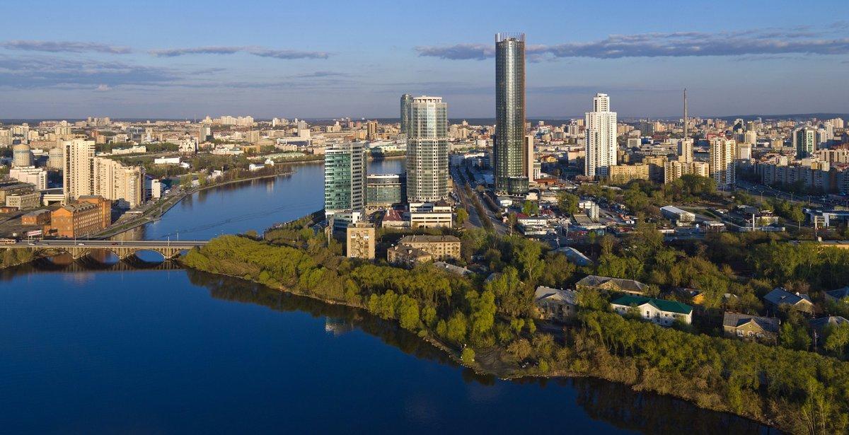 Урал город фото