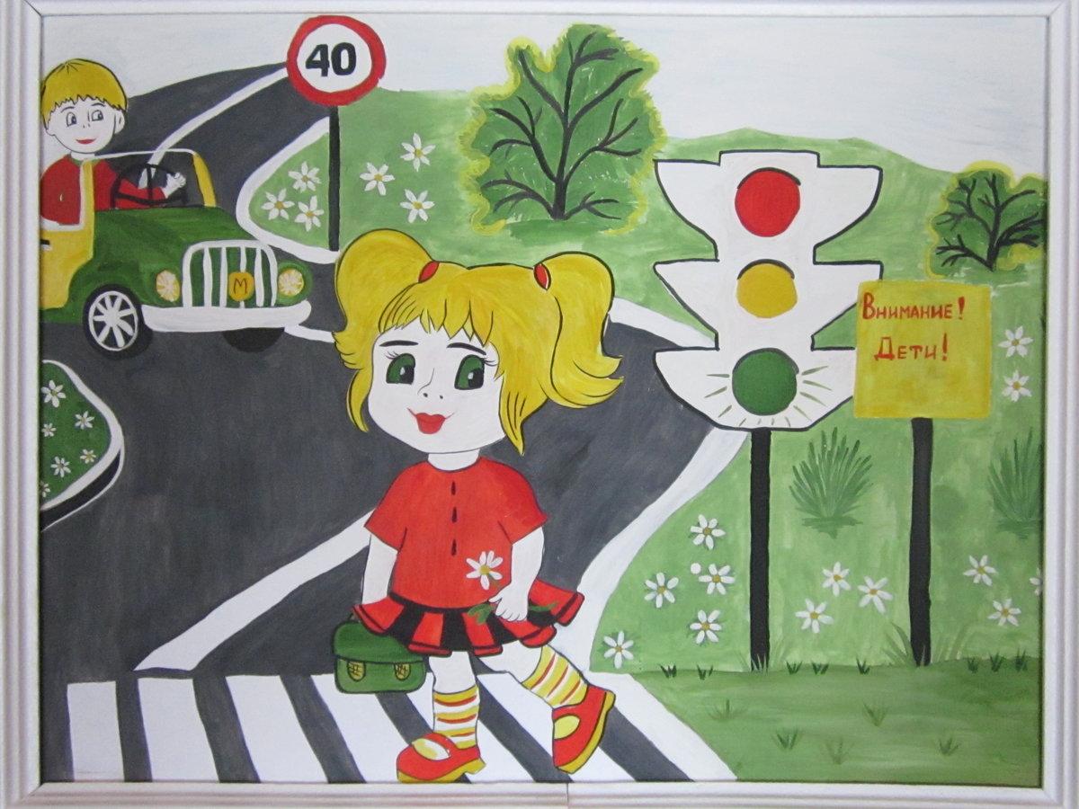 Картинки на тему мы за безопасную дорогу