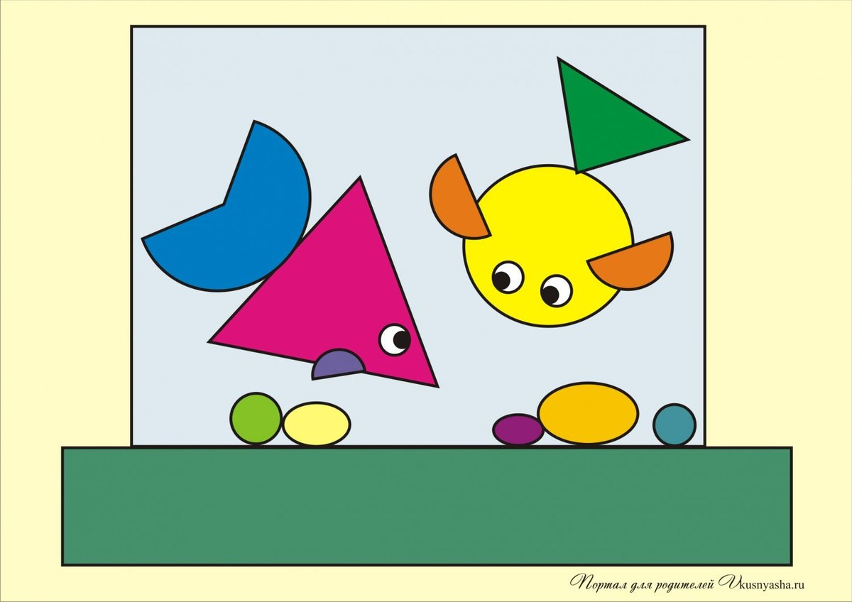 Открытка из фигур геометрические фигуры, открытку